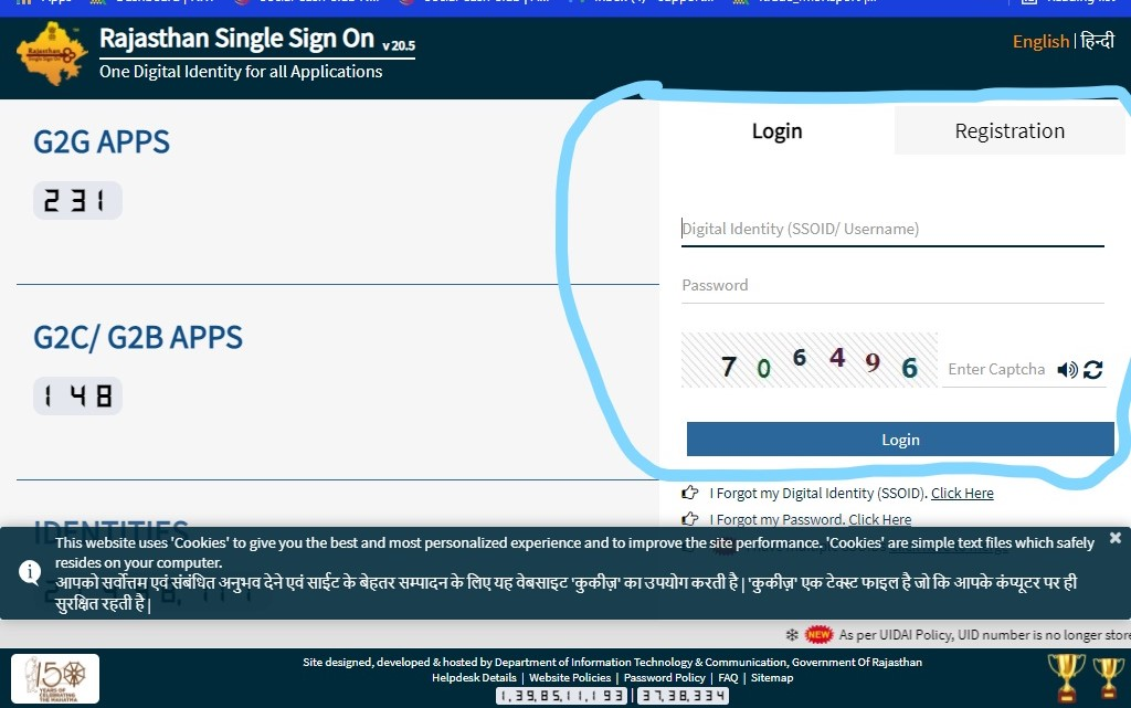 How to Login to eMitra SSO ID?